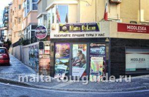 malta deluxe - office in malta